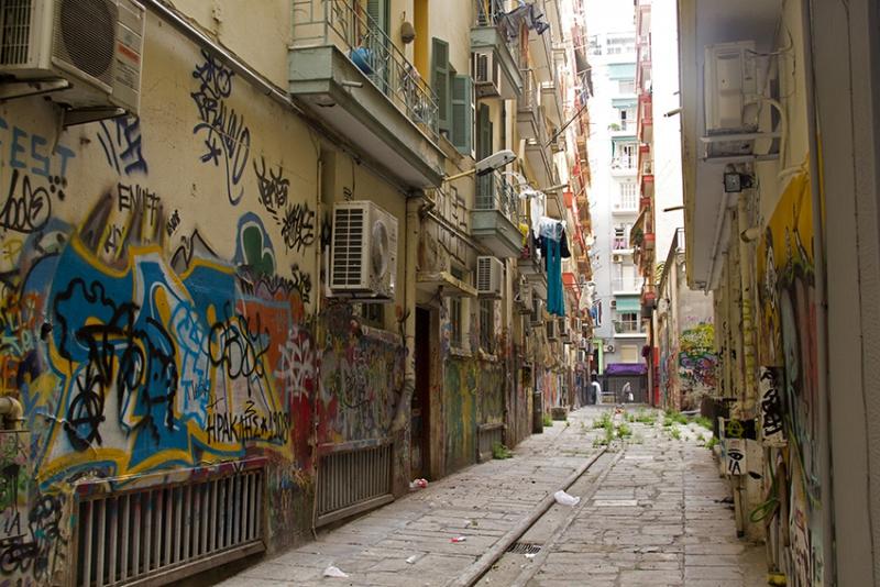 1072: o.T. (Thessaloniki, Griechenland 2015)