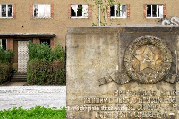 PK0583: Unterbrochener Triumphzug (Heidenau, 2011)