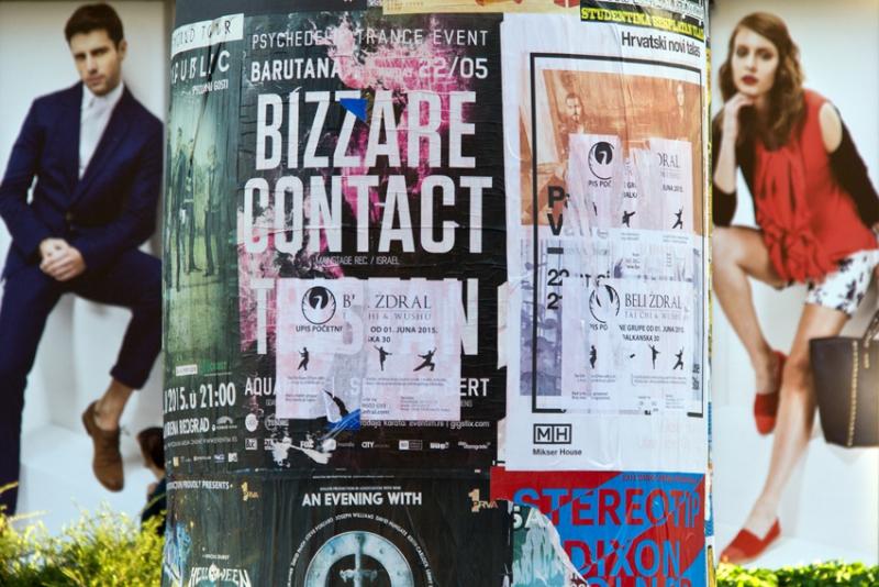PK0969: Bizzare Contact (Belgrad/Serbien 2015)