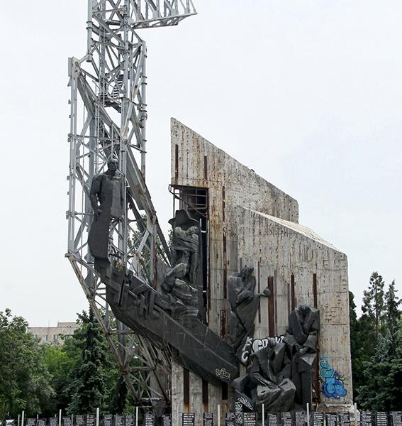 "BGR0007 o.T. (Monument ""1300 Jahre Bulgarien"", Sofia, Bulgarien 2015)"