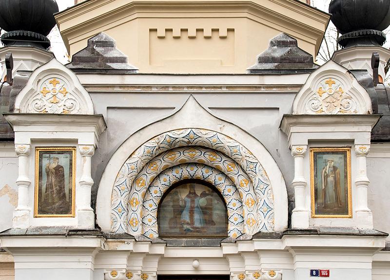 CZE0128: o.T. (Russisch orthodoxe Kirche - Detail, Františkovy Lázně/Franzensbad, Region Karlovy Vary, Tschechien 2017)